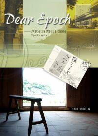 Dear  Epoch